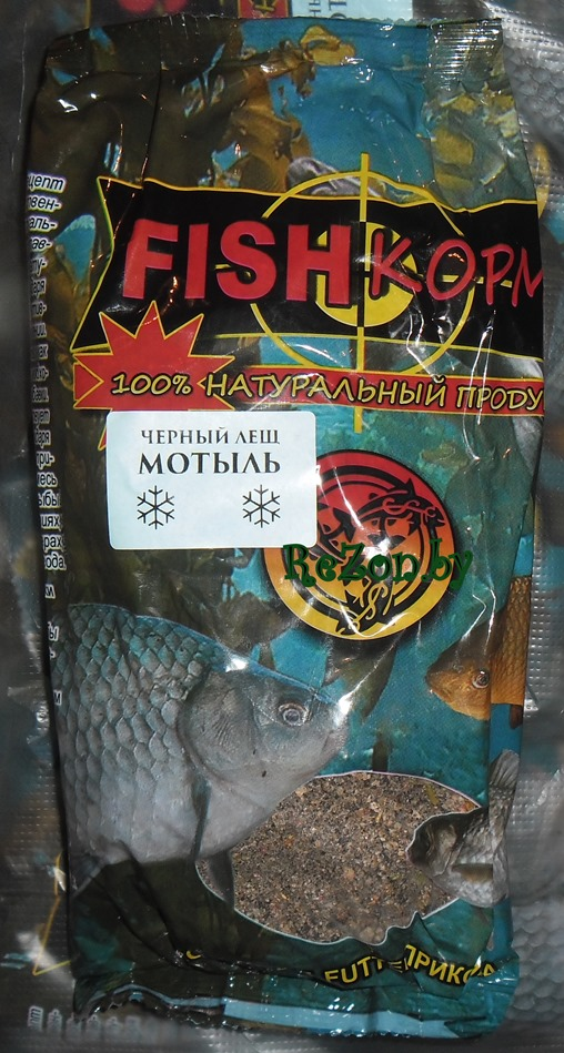 прикорм для рыбалки купить оптом