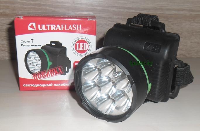 Лампа светодиодная yajia 6823 30led (rechargeable)