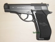 borner-m84-pistol-rezon-by