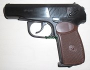 makarov-pmm-bailal-4.5-rezon-by