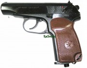 mr-654k-28-makarov-rezon-by