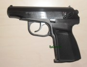pistolet-makarova-pm-654k-v-keyse-rezon-by
