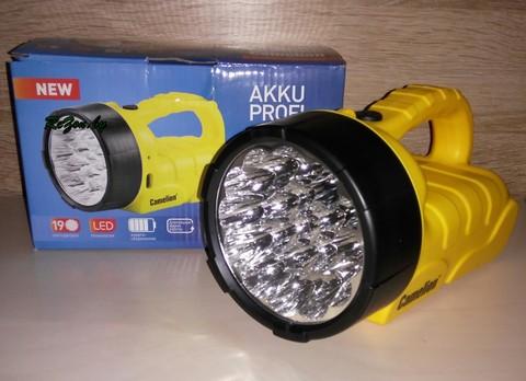 Сравните все предложения и цены интернет-магазинов на фонарь led lenser h3 в минске и решите, где купить фонарь led