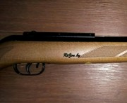 Gamo Hunter 440 до 3 Дж