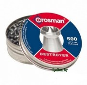Crosman Destroyer 4.5 мм 0.51 г (500шт)
