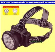 Ultraflash Headlite LED5365